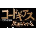 Code Geass Figures