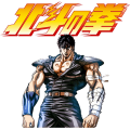 Fist of The North Star Figures