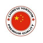 مواصفات صينية CHINESE VERSION