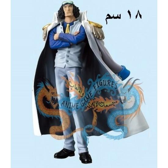 Aokiji Kuzan Figure One Piece