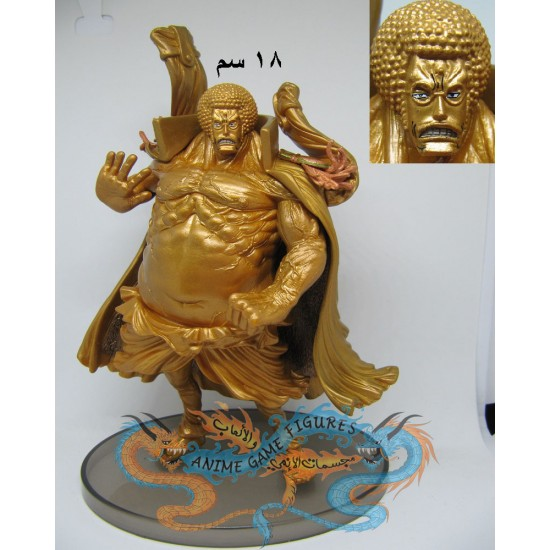 ِAdmiral Sengoku Gold Figure one piece