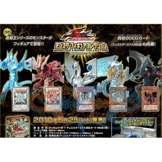 YUGI OH 5DS MONSTER FIGURE COLLECTION VOLUME 2